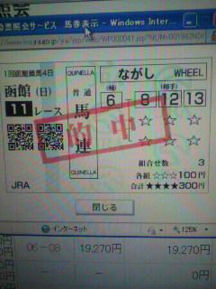 2011062618150000.jpg