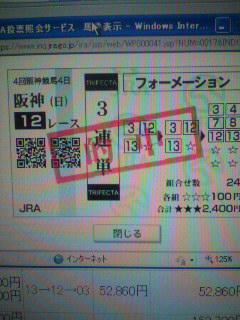 2011062618140000.jpg
