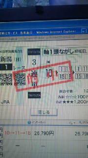 2011081421150000.jpg