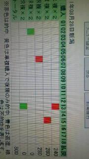 2011082916380001.jpg