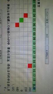 2011101316360002.jpg