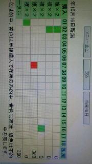 2011101911180002.jpg
