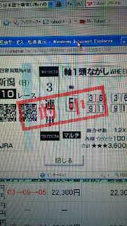 2011102319420000.jpg