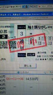 2011102319400002.jpg