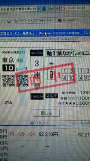 2011102319420001.jpg