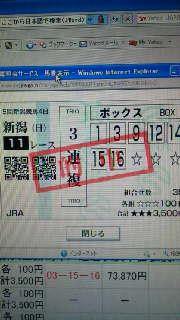 2011102319420002.jpg