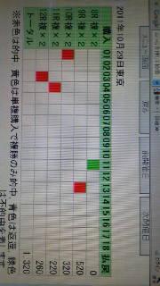 2011103121010000.jpg