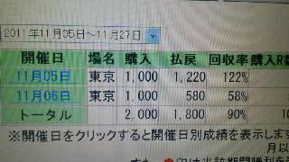 2011110918080000.jpg