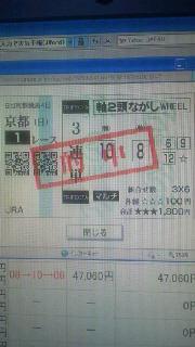 2011111319160001.jpg
