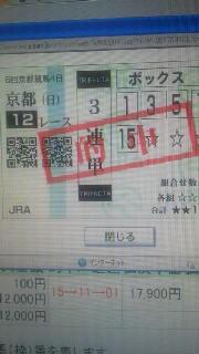2011111319160000.jpg