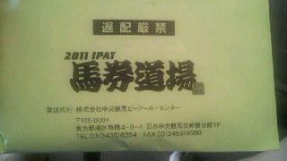 2011112316200000.jpg