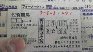 2012010410530000.jpg