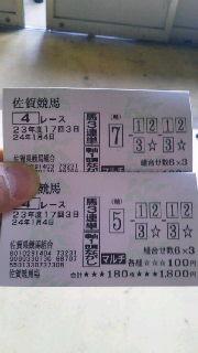 2012010412100000.jpg