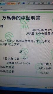 2012022722390001.jpg