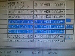 rps20140511_182405_148.jpg