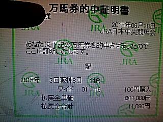 2015-1229-184217135.JPG