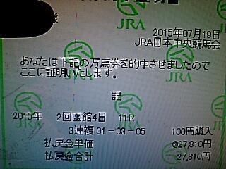 2015-1229-184508142.JPG