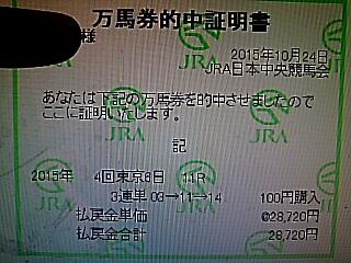 2015-1229-185221132.JPG