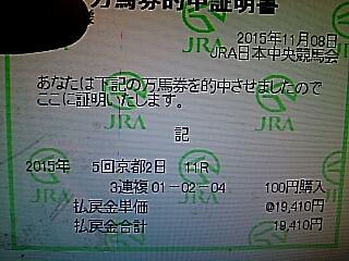 2015-1229-185511124.JPG