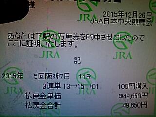 2015-1229-185919741.JPG