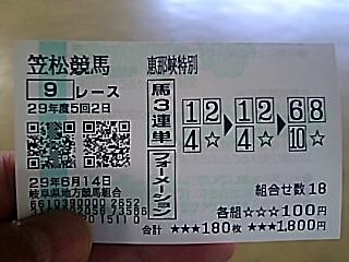 2017-06-14T19:01:32.JPG