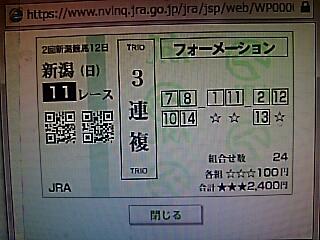 2017-09-04T20:40:44.JPG
