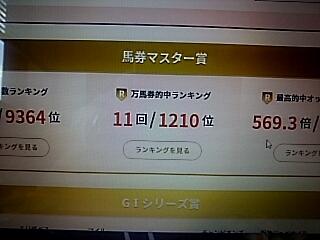 2017-12-01T11:52:08.JPG