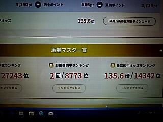 2017-12-08T15:45:02.JPG