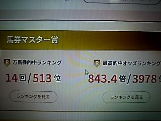 2017-12-22T16:13:04.JPG