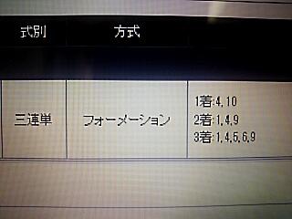 2017-12-27T13:11:43.JPG