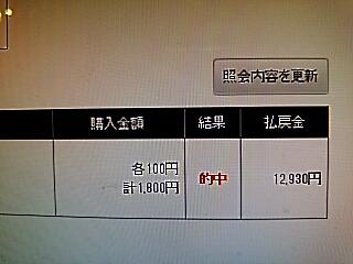 2018-07-26T19:50:50.JPG
