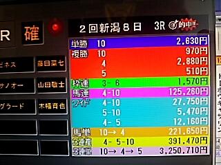2018-08-19T13:49:25.JPG
