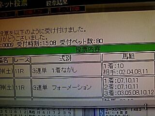 2018-09-22T15:28:54.JPG