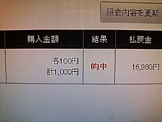 2018-09-23T19:50:44.JPG