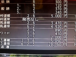 2018-09-24T21:52:58.JPG
