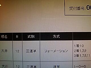 2018-09-25T13:19:29.JPG