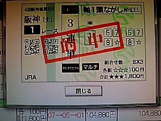 2018-09-26T15:46:03.JPG