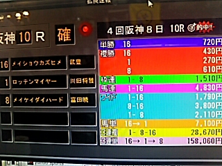 2018-09-29T17:49:57.JPG