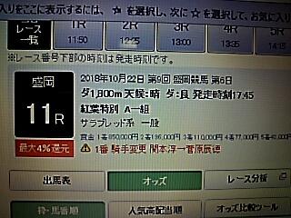 2018-10-22T19:52:22.JPG