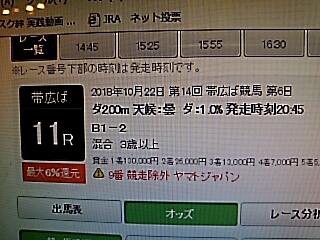 2018-10-22T22:14:16.JPG