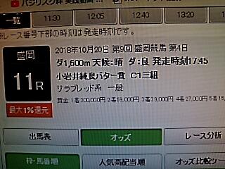 2018-10-24T22:15:58.JPG