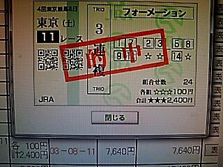 2018-10-31T11:48:37.JPG