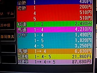 2018-11-11T07:42:10.JPG