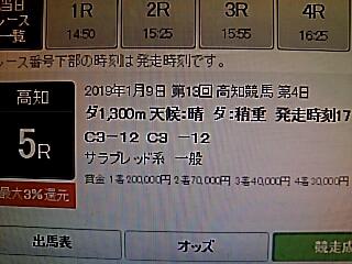 2019-01-16T14:47:33.JPG