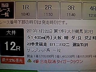 2019-01-30T15:18:58.JPG