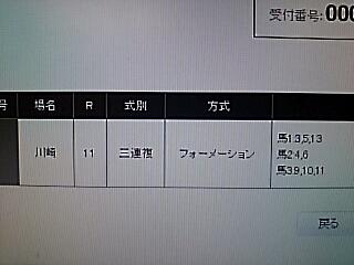 2019-01-31T18:43:04.JPG