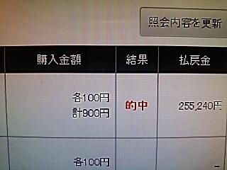 2019-04-05T21:12:08.JPG