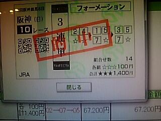 2019-04-14T21:45:40.JPG