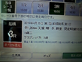 2019-04-15T23:14:52.JPG