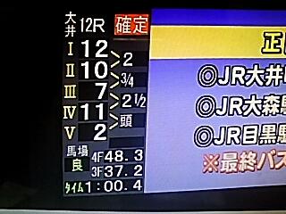 2019-04-22T21:16:36.JPG